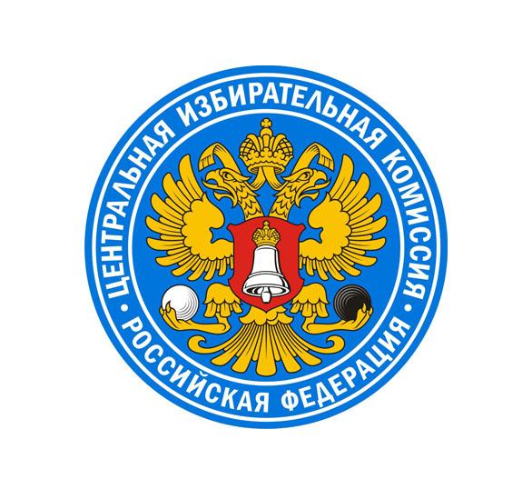 ЦИК РФ