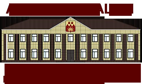 Администрация Краснинского муниципального района